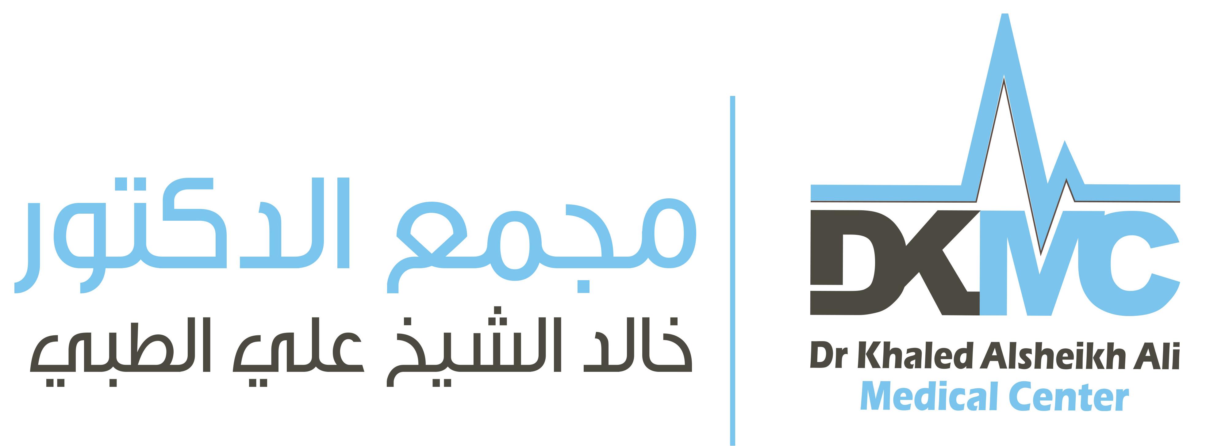 Dr Khaled Medical Center